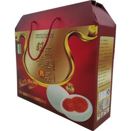 福来多双黄咸鸭蛋礼盒装 红泥腌制熟咸鸭蛋 个个双黄