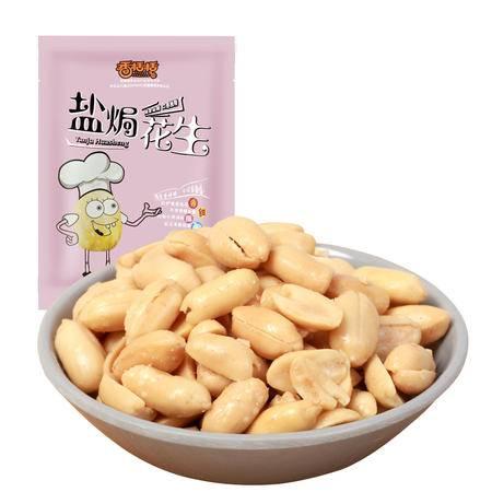 香恬恬 盐焗花生 休闲零食小吃 6袋装 (每袋120g)