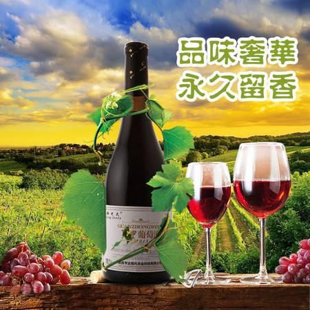 强老大关中干红葡萄酒750ml