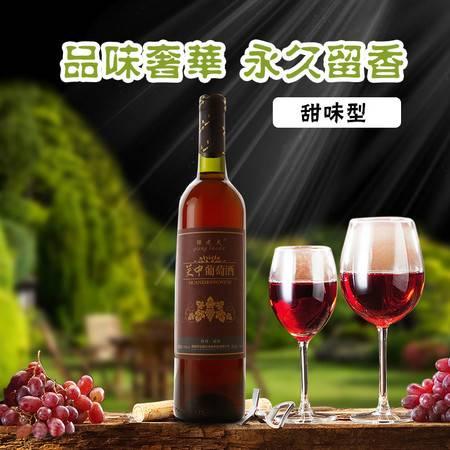 强老大关中葡萄酒750ml