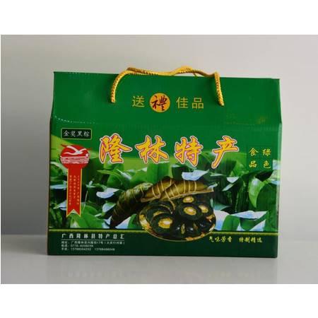 隆林黑粽子