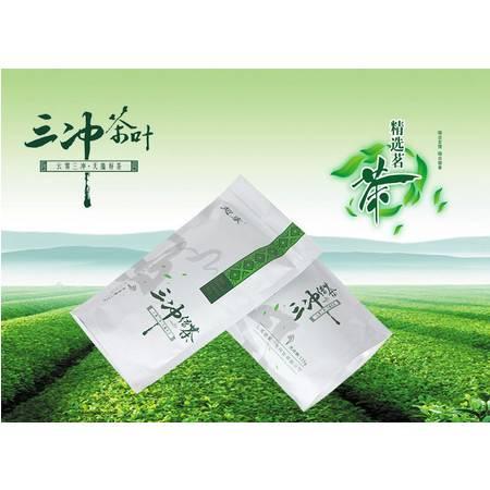 隆林三冲绿茶·螺茶