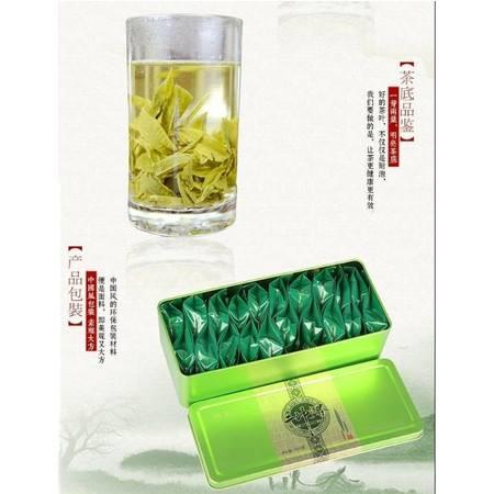 隆林三冲绿茶—特级银针
