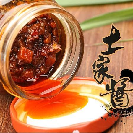 芦茨馆洪武山肉粒酱香240g