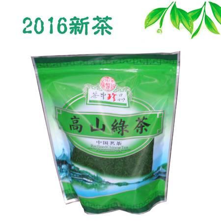 湖北十堰2016新茶桂龙云剑武当道茶炒青250g一芽二叶