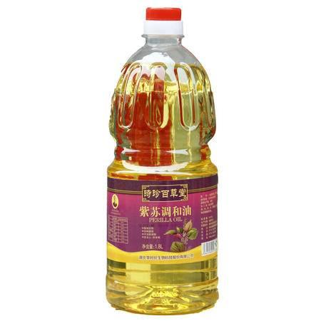 时珍百草堂 紫苏调和油  1.8升