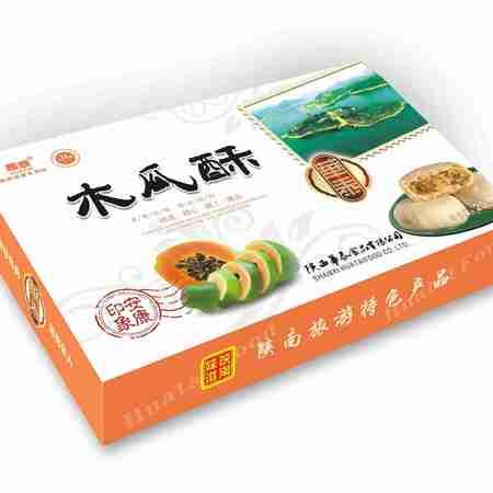 华泰木瓜酥小礼盒(健康美容、养生保健佳品)