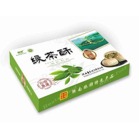 华泰绿茶酥小礼盒(天然富硒绿茶、养生保健佳品)