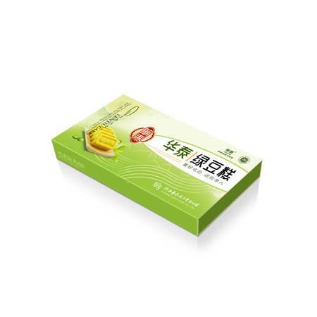 绿豆糕小礼盒(绿色健康,进口绿豆,养生保健)