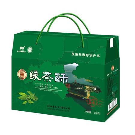 华泰绿茶酥手提盒(天然绿色养生、旅游馈赠佳品)