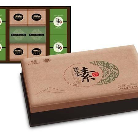 华泰绿茶素饼礼盒(天然富硒绿茶,绿色营养健康)