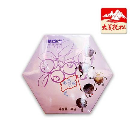 【大美抚松】长白山 蓝莓软糖
