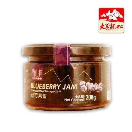 【大美抚松】 蓝莓果酱