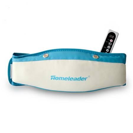 homeleader 霍姆利德 KDST-168 甩脂腰带 甩脂机 护腰 腰带按摩器 震动按摩仪器