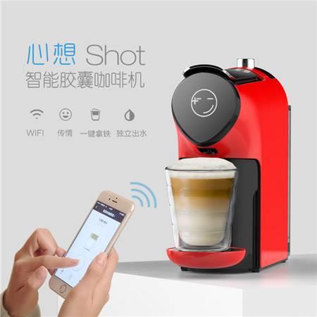 心想Shot 咖啡机 意式家用智能胶囊 咖啡胶囊