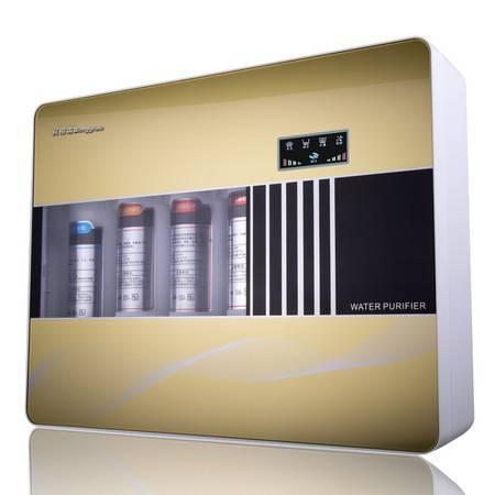 宾格瑞 净水器 BGR-ROB001 红色/银色/金色 三色可选