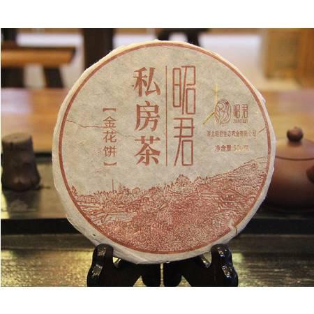 湖北青砖茶 昭君黑茶 特级茯茶 金花饼500g