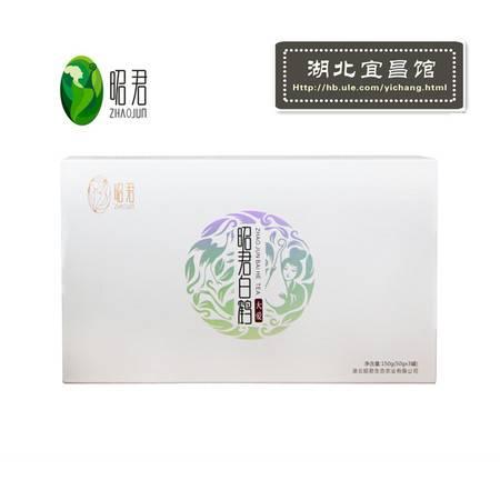 三峡特产 昭君白茶 2016新茶 爆款白茶 高档礼品茶 大爱  礼盒装 包邮