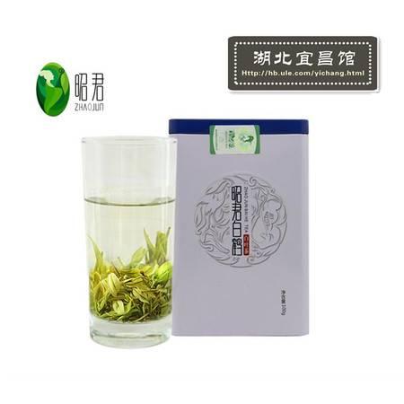三峡特产 昭君白茶 2016明前特级珍稀白叶茶 滋味鲜爽 100g包邮