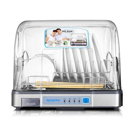 荣事达/亚摩斯AS-TCP280A厨房消毒柜迷你家用小型消毒碗柜立式烘干保洁柜