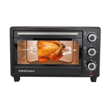 荣事达电烤箱家庭烤箱RK-25F嵌入式电烤炉 25L上下迂回发热 360度旋转烘烤