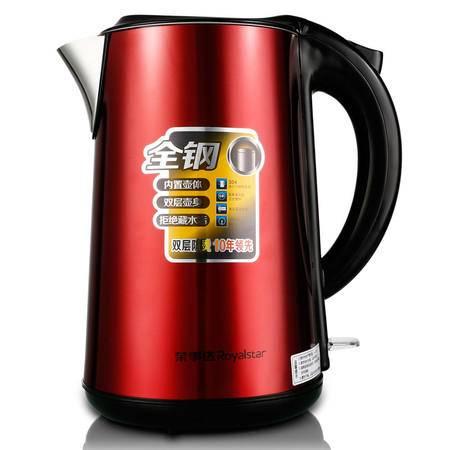 荣事达电热水壶不锈钢大容量2.0L RSD-226
