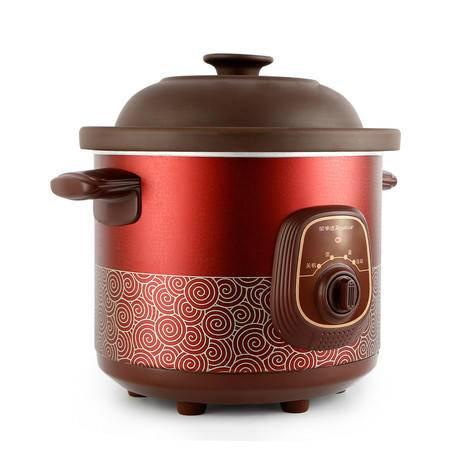 Royalstar/荣事达 RDG-45Z电炖锅紫砂锅电炖盅陶瓷煲汤锅煮粥锅