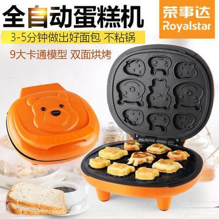 荣事达蛋糕机 全自动智能温控点心机 双面恒温烧烤机早餐机RSD-B20J