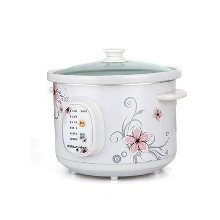 荣事达电炖锅RDG-25NZ 白瓷陶瓷煲汤煮粥迷你电炖盅2.5L