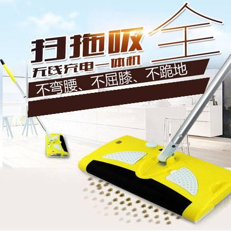 荣事达多功能智能吸尘器无线充电手推式扫地机家用电动扫把机RSF100A