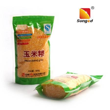 【四平馆】玉米糁礼盒 400g*10袋/箱