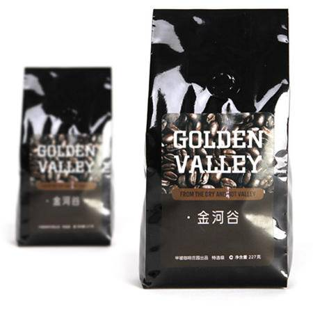 四川攀枝花半坡咖啡 金河谷(半坡风味)1磅