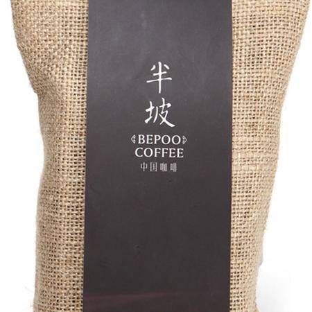 四川攀枝花半坡咖啡 麻袋(AA级)250g