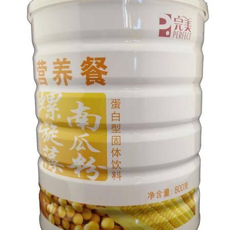 【上党馆】完美营养餐(罐装)螺旋藻南瓜粉 正品