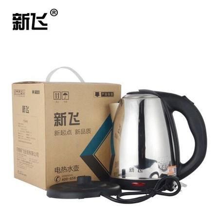 【上党馆】新飞电热水壶1.8L 自动断电 烧水壶 防烫 钢盖 电水壶包邮