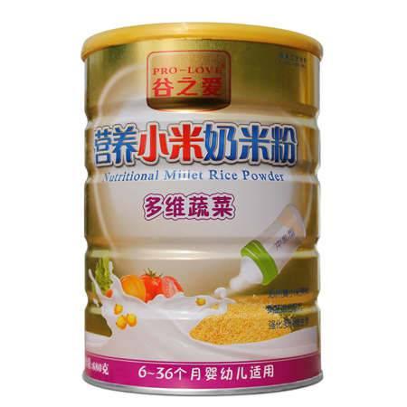 【上党馆】谷之爱婴幼儿营养小米米粉 多维蔬菜 680g/罐