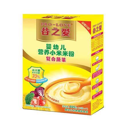 【上党馆】谷之爱婴幼儿营养小米米粉 复合蔬菜 225g/盒