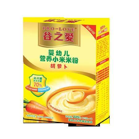 【上党馆】谷之爱婴幼儿营养小米米粉 胡萝卜 225g/盒