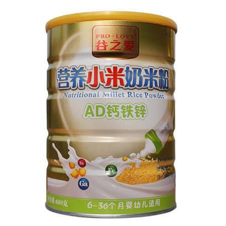 【上党馆】谷之爱婴幼儿营养小米米粉 AD钙铁锌680g/罐