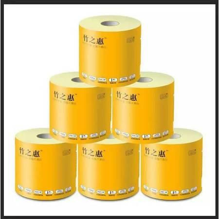 【上党馆】竹之惠100%竹浆卫生纸卷纸9卷一提