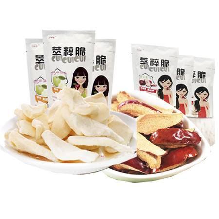 【上党馆】非油炸水果脆片 苹果脆片50g+红枣脆片50g  水果原味休闲零食小吃