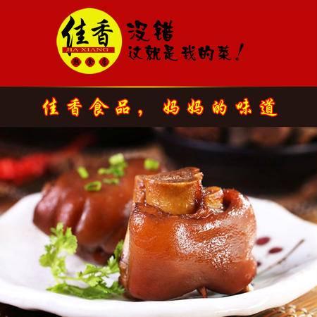 【买一送一】黄豆猪蹄熟食肉类卤味休闲食品猪脚450g真空包装