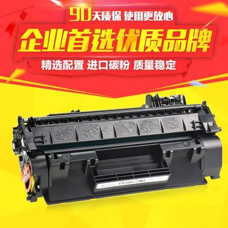皓景 HP505A易加粉硒鼓2055惠普p2055d hp05a P2055X P2050 2035