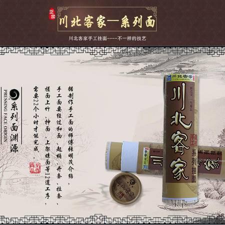 川北客家  系列面 6包 礼盒装