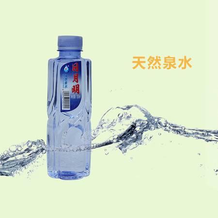 天之淼  日月明矿泉水 仪陇山泉水1.5一瓶   (一箱24瓶)