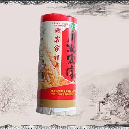 川北客家  2KG蛋黄面