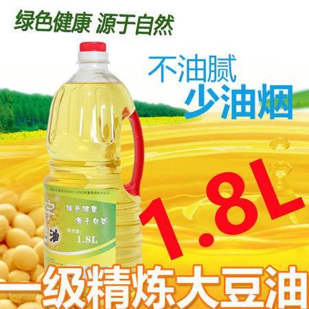 仙宇1.8L大豆油色拉油