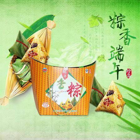 精品粽子  端午香粽   龙船型  1000克