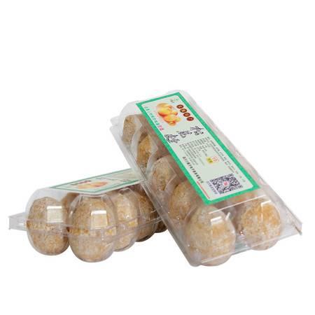 泥农哥四川特产自制绿色生态土鸭蛋无铅溏心松花皮蛋 (30枚/箱)
