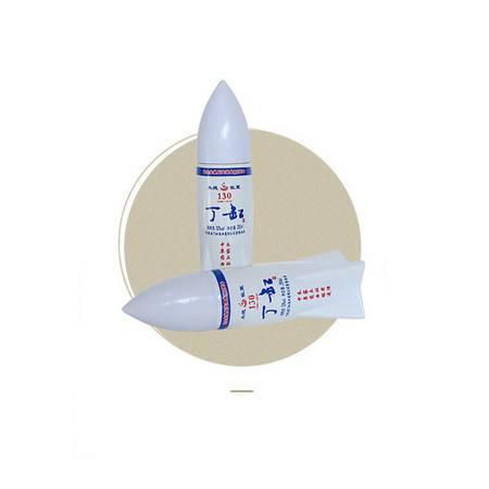 丁缸   52度   250ML*2   130火箭